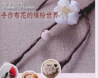 Fabric Flowers Japanese Sewing Craft Book (In Chinese)