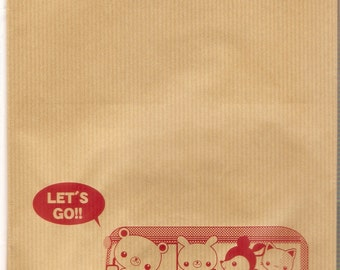 A Set of 20 Japanese Kraft Gift Bags - Lets go to School