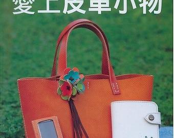 Kawaii Handmade Leather Zakka Goods Japanese Craft Book (In Chinese)