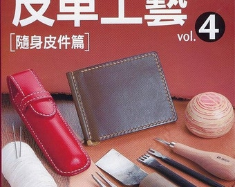 Hand Sewing Leather craft ODDs & Ends Japanese Leather craft book (In Chinese)