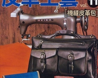 Leather Bag by Sewing Machine Japanese Leather craft book (In Chinese)