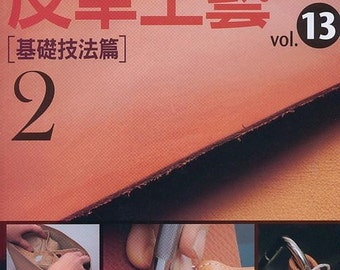 Leather Craft Technique Encyclopedia II Japanese Leather craft book (In Chinese)