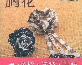 Handmade Corsage Japanese Craft Book (In Chinese)