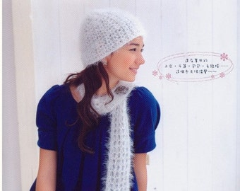 Vest, Scarf, Shawl , and Hats Japanese Crochet and Knitting Craft Book (In Chinese)