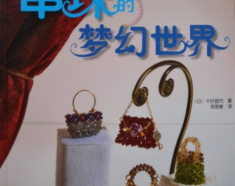 Crystal Beaded Wonderland  Japanese Beading Craft Book (In Chinese)