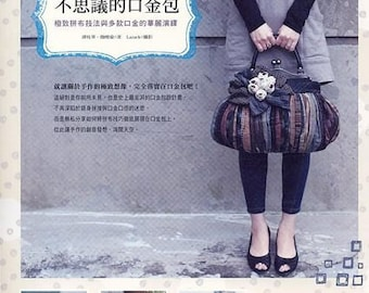 Beautiful Metal Frame Purse and Bags Patterns Craft Book (In Chinese)