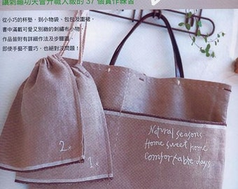 My Firest Embroidery Zakka Goods book - Japanese Craft Book (In Chinese)