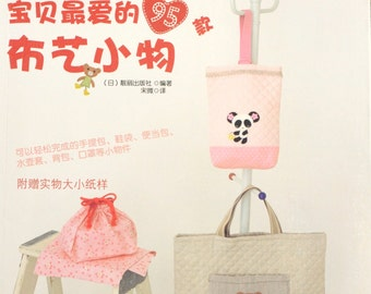 95 Lovely Zakka Goods for School Boys & Girls  Japanese Sewing Craft Book (In Chinese)