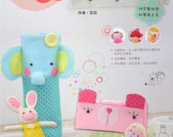 40 Cute Felt Mascots Craft Book (In Chinese)