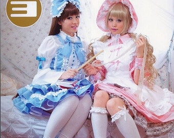 Cosplay Lolita Clothings Japanese Sewing Craft Book With CD (In Chinese)