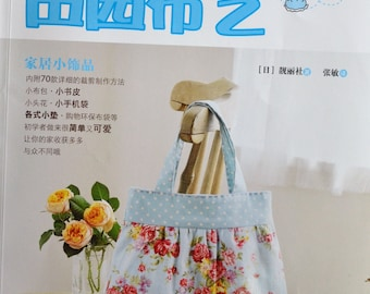70 Easy Sewing Stylish Zakka Goods Japanese Sewing Craft Book (In Chinese)
