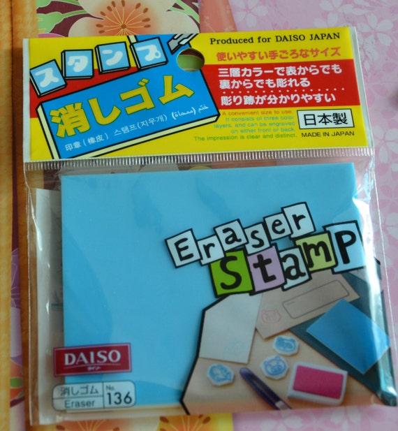 A Japanese Eraser Block for Rubber Stamp Carving