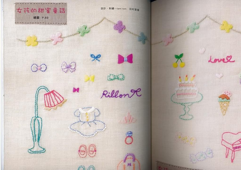 215 Cute Embroidery Samplers Japanese Craft Book (In ... Cute Embroidery