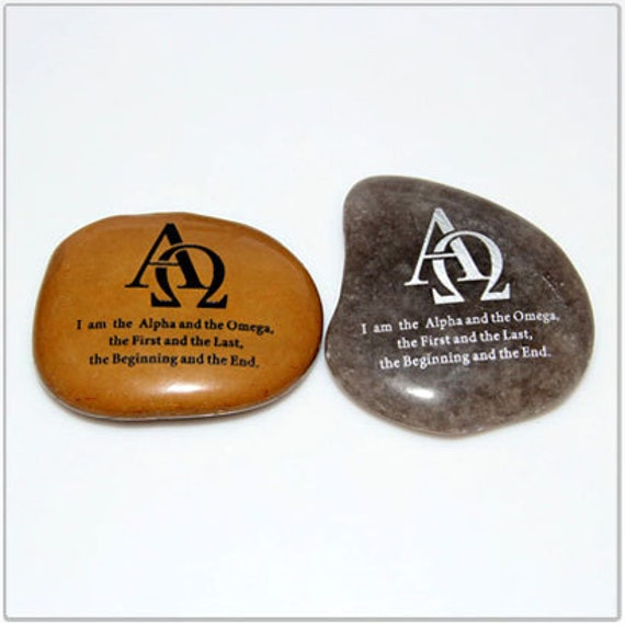 Engraved Stone- Pocket Stone- Paper weight- Alpha and Omega- Religious