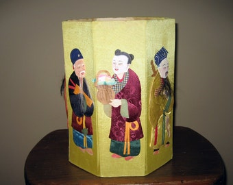 1950s Silk Basket - Asian Art Basket - Japanese Latern