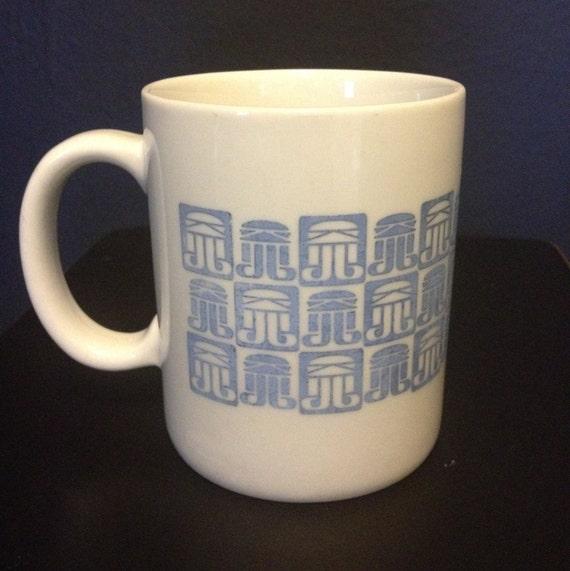 1980s Coffee Mug