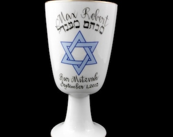 Personalized Hand Painted Judaica Bar Mitzvah Kiddush Cup
