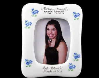 Personalized Hand Painted Judaica Bat Mitzvah Frame