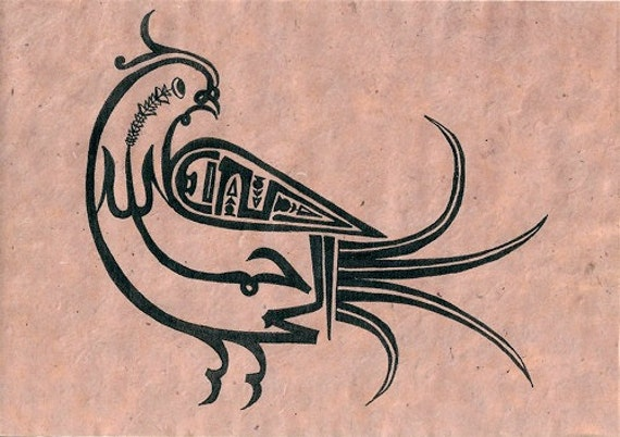 Islamic Calligraphy Art Bird Images