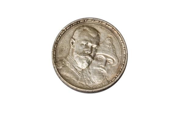 1 Rouble 1913, Romanov Dynasty 1613-1913