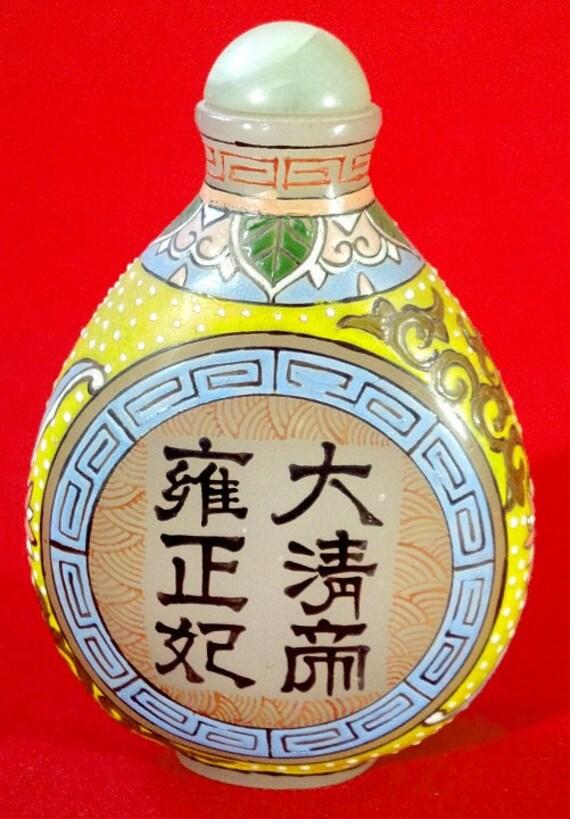 Vintage Asian Japanese Geisha Glass Snuff Stash Bottle Wooden Pick Cloisonne