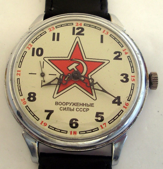 COLLECTION ussr WATCH MOLNIJA armed forces of the ussr