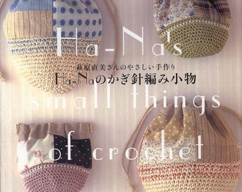 eBook Small Things of Crochet - KC09