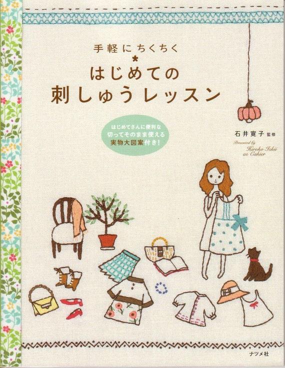 eBook Sweet Embroidery - E01