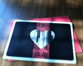 Blingy Zen Heart Card