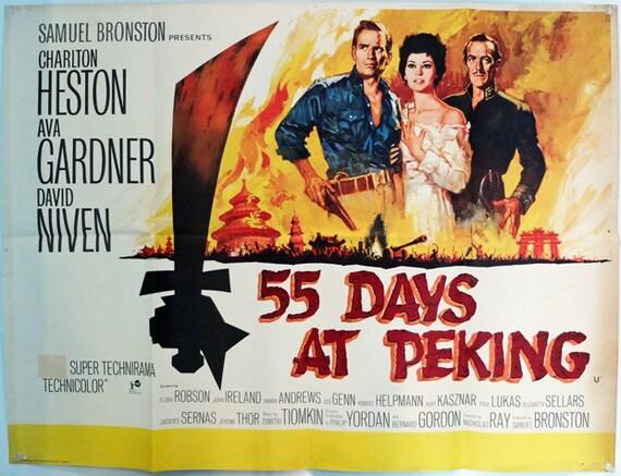 items similar to 55 days at peking uk quad 30x40in