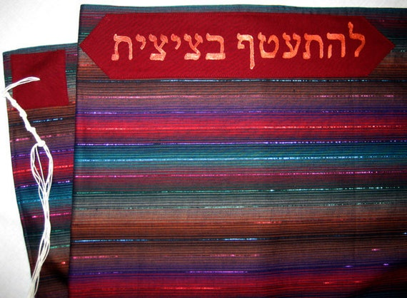 Striped Tallit (Prayer Shawl)