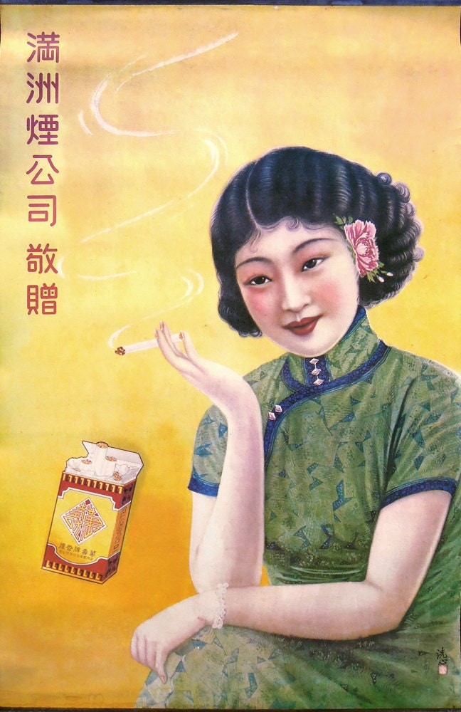 Shanghai girl with cigarette on yellow background advertising
