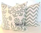 PILLOWS SET Of 2 - GRAY 18x18 Decorative Throw Pillows Grey Chevron Pillows Gray Throw Pillow Covers Suzani Pillows Home and Living