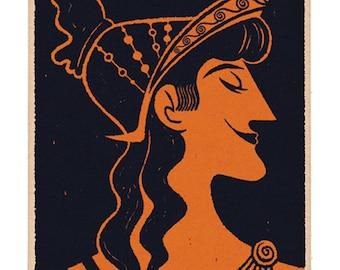 Athens, 11x17 print