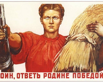 Warrior, answer Motherland victory, 1942, Vintage Soviet propaganda poster, playbill of the USSR, art print, 12