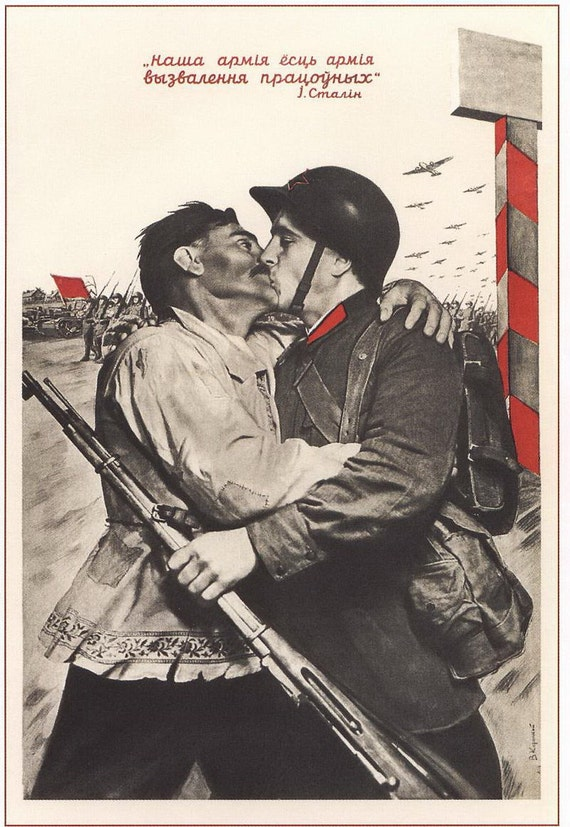 Our army is an army of liberation of the workers, Stalin, 1939, Vintage Soviet propaganda poster, playbill of the USSR, art print, 23
