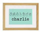 Sign Language Personalised name print - A4 - Fits Ikea Frame - Any colour