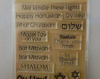 Traditional Jewish Clear Polymer Stamp Sentiments