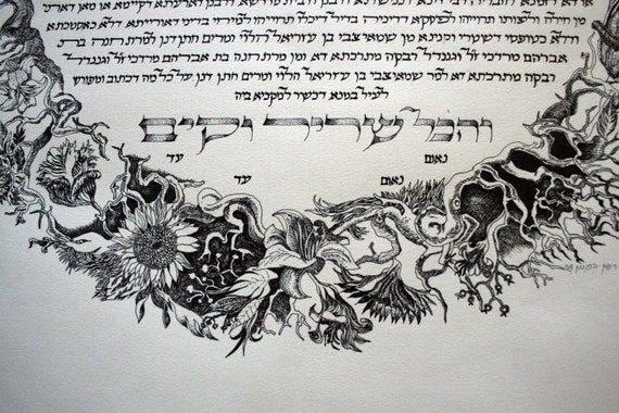 black and white ketubah