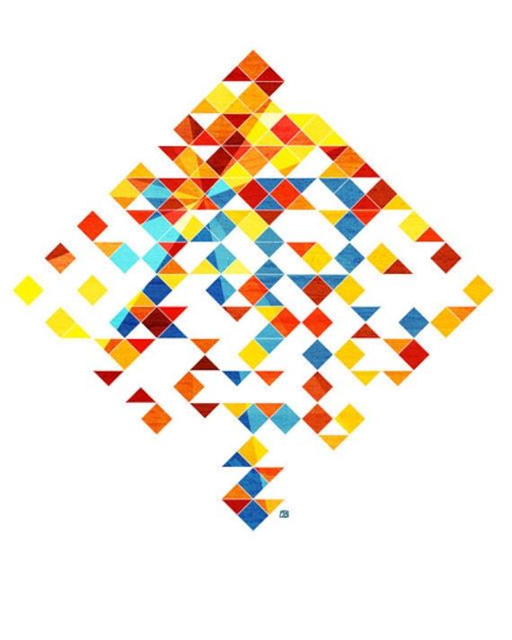 Pixel (Geometric Diamond)  Art Print, 5x7, 8x10, 11x14