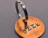 Tiny Handstamped Round Copper Geek Charm, Pendant, Keychain, Zipper Pull or Bag Tag