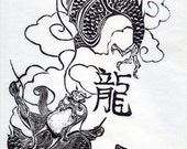 Linocut Dragon from the Chinese Zodiac - Chinese Year of the Dragon Black and White Lino Block Print with Clouds & Chinese Character Long