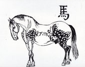Ma - The Horse - Linocut, 7th in Chinese Zodiac- Limited Edition - Black and White Animals of the Chinese Zodiac Lino Block Print Horse
