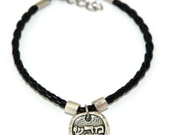 Kabbalah Health Charm Bracelet
