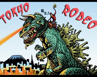 """Tokyo Rodeo 8"""" x 10"""" Kaiju Art Print- Whimsical Monster With Cowboy"""