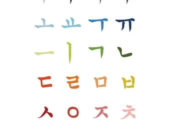 Korean Alphabet Art Poster 11x14