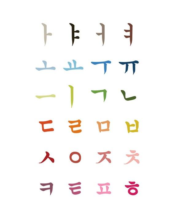 Korean alphabet art poster by simpleculture on etsy
