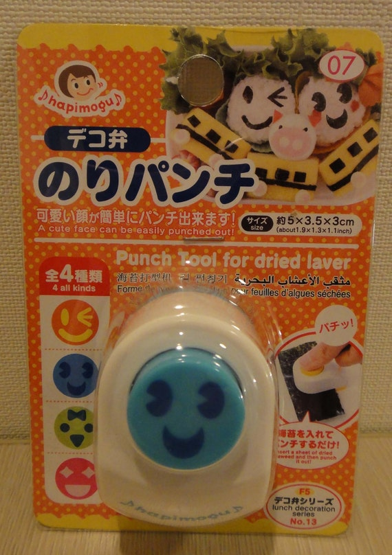 Cute Japanese Happy Smiley Face Seaweed Nori Punch Tool / Cutter / Template For Making Cute Rice Balls For Bento Box Lunches