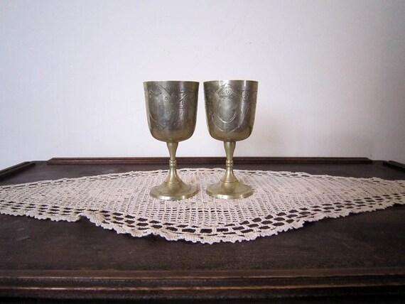 1970s Vintage Brass Goblets