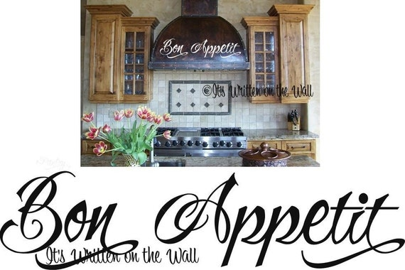 items similar to bon appetit kitchen decor kitchen